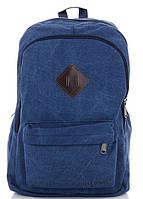 Молодежный рюкзак 102 blue Купить молодежный рюкзак недорого в Украине