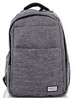 Молодежный рюкзак 6179 grey Купить молодежный рюкзак недорого в Украине