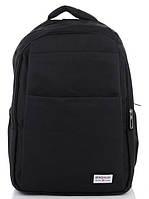 Молодежный рюкзак 6179 black Купить молодежный рюкзак недорого в Украине