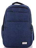 Молодежный рюкзак 6179 blue Купить молодежный рюкзак недорого в Украине