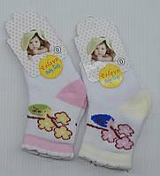 Носочки махровые для малышей от 0