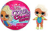 Кукла Лол Сюрприз меняет цвет 7 сюрпризов LOL Surprise Color Change Lil Sister Dolls