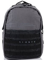 Рюкзак молодежный 8660 grey Купить молодежный рюкзак недорого в Украине
