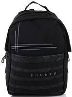 Рюкзак молодежный 8660 black Купить молодежный рюкзак недорого в Украине
