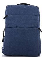 Рюкзак молодежный 1016 blue Купить молодежный рюкзак недорого в Украине