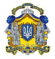 Герб академии, разработка