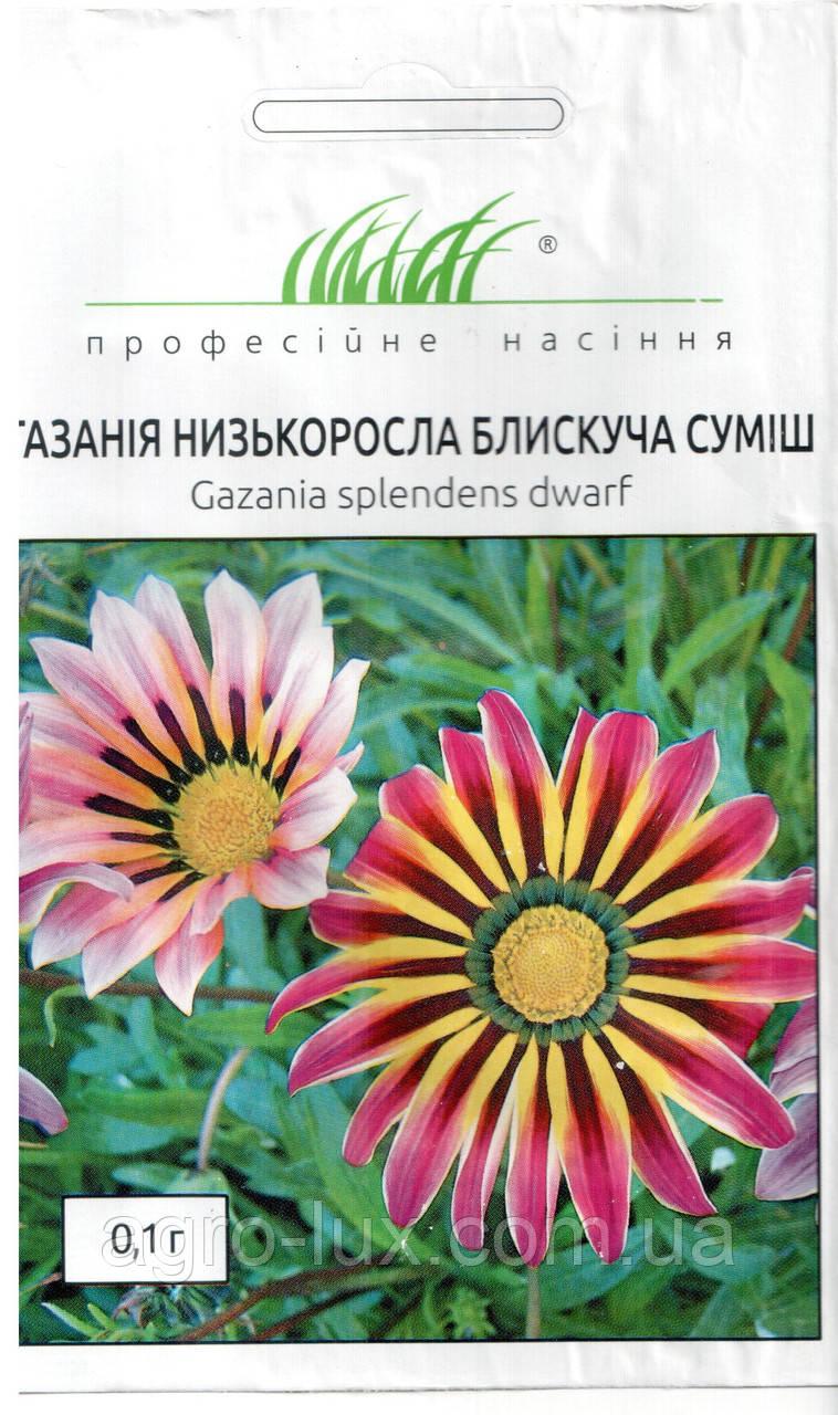 Семена цветов Газании Блестящая смесь 0,1 г