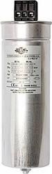 Самовосстанавливающийся цилиндрический конденсатор для коррекции коэффициента мощности 125 кВАр 400В,15 кВАр