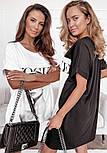 Коротке плаття футболка вільного фасону з нашивкою на грудях трендові літній ( р. 42-48) 73032757, фото 6