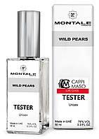Тестер DutyFree унісекс Montale Wild Pears, 60 мл