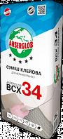 ANSERGLOB Смесь клеевая BCX-34 25 кг