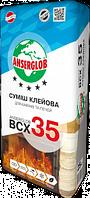 ANSERGLOB Смесь клеевая BCX-35 25 кг
