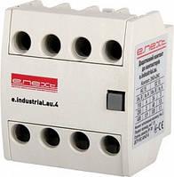 Дополнительный контакт e.industrial.au.4.04 4nc