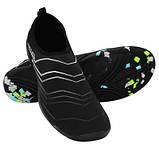 Взуття для пляжу і коралів аквашузы SportVida Size 44 Black/Grey SKL41-277882, фото 5