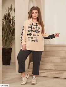 Женский прогулочный костюм графитово-бежевый батал SKL11-283151