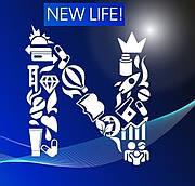 НОВАЯ ЖИЗНЬ – ТВОЯ ЖИЗНЬ!