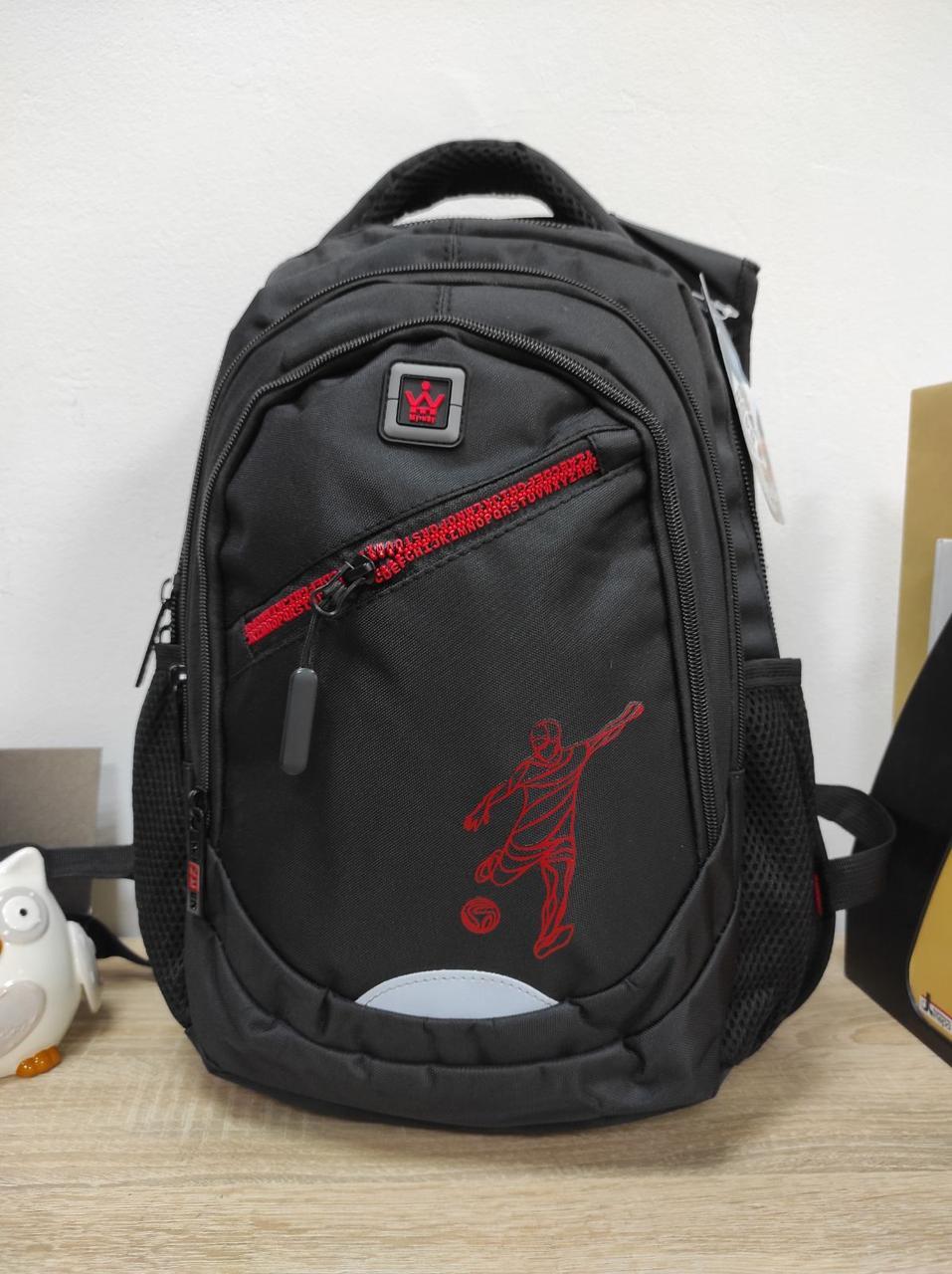 Шкільний рюкзак для підлітка хлопчика з ортопедичною спинкою 43*28*20 см