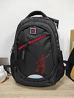 Школьный рюкзак для подростка мальчика с ортопедической спинкой 43*28*20 см