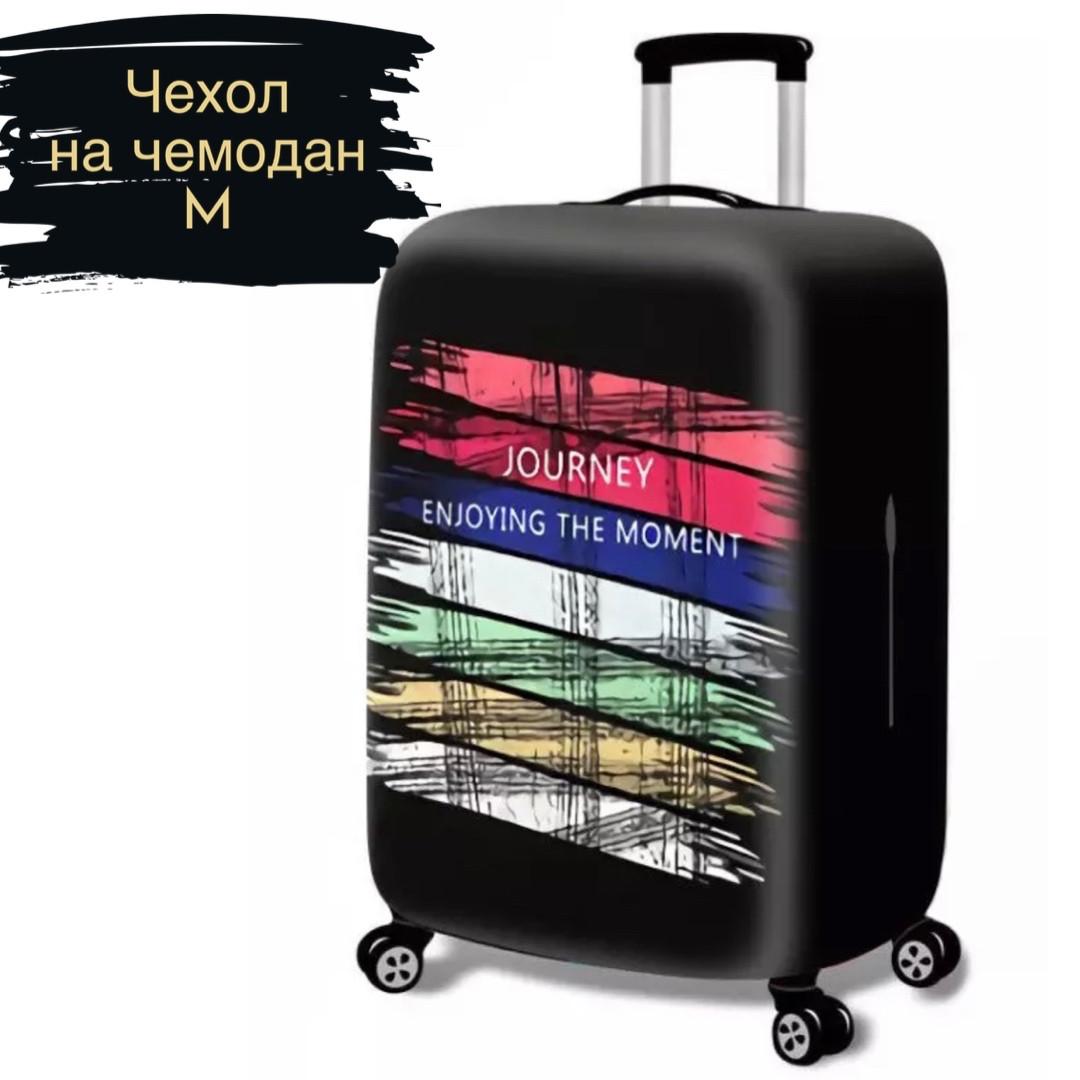 Чехол  на средний чемодан М  с принтом Journey