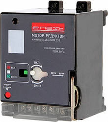 Мотор-редуктор e.industrial.ukm.250.MDX.220 220В