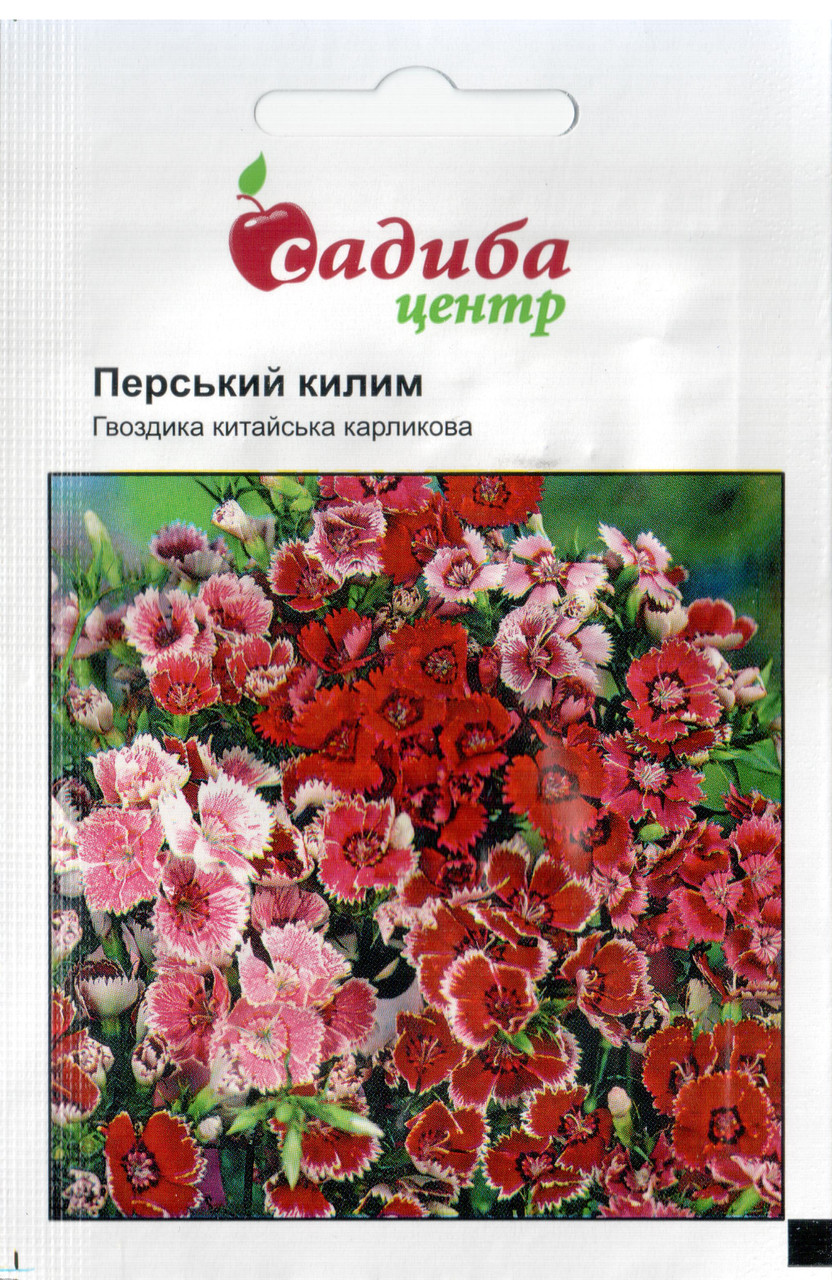 Семена гвоздики персидский ковер 0,1 гр