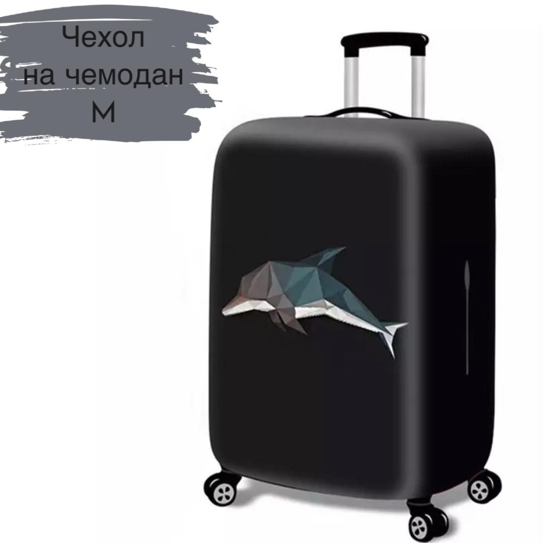 Чохол на середній валізу М з принтом дельфін