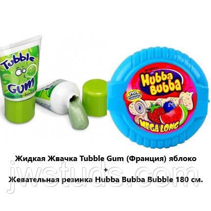 Солодке комбо Tubble Gum і Hubba Bubba