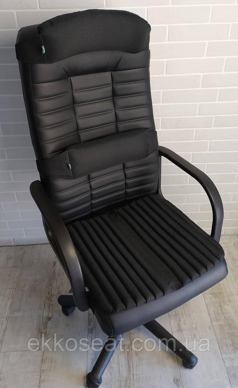 Ортопедична подушка для сидіння на кріслі з подушками під поперек і шию. EKKOSEAT. Чорна, сіра та ін