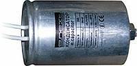 Кондeнсатор capacitor.32 32 мкФ