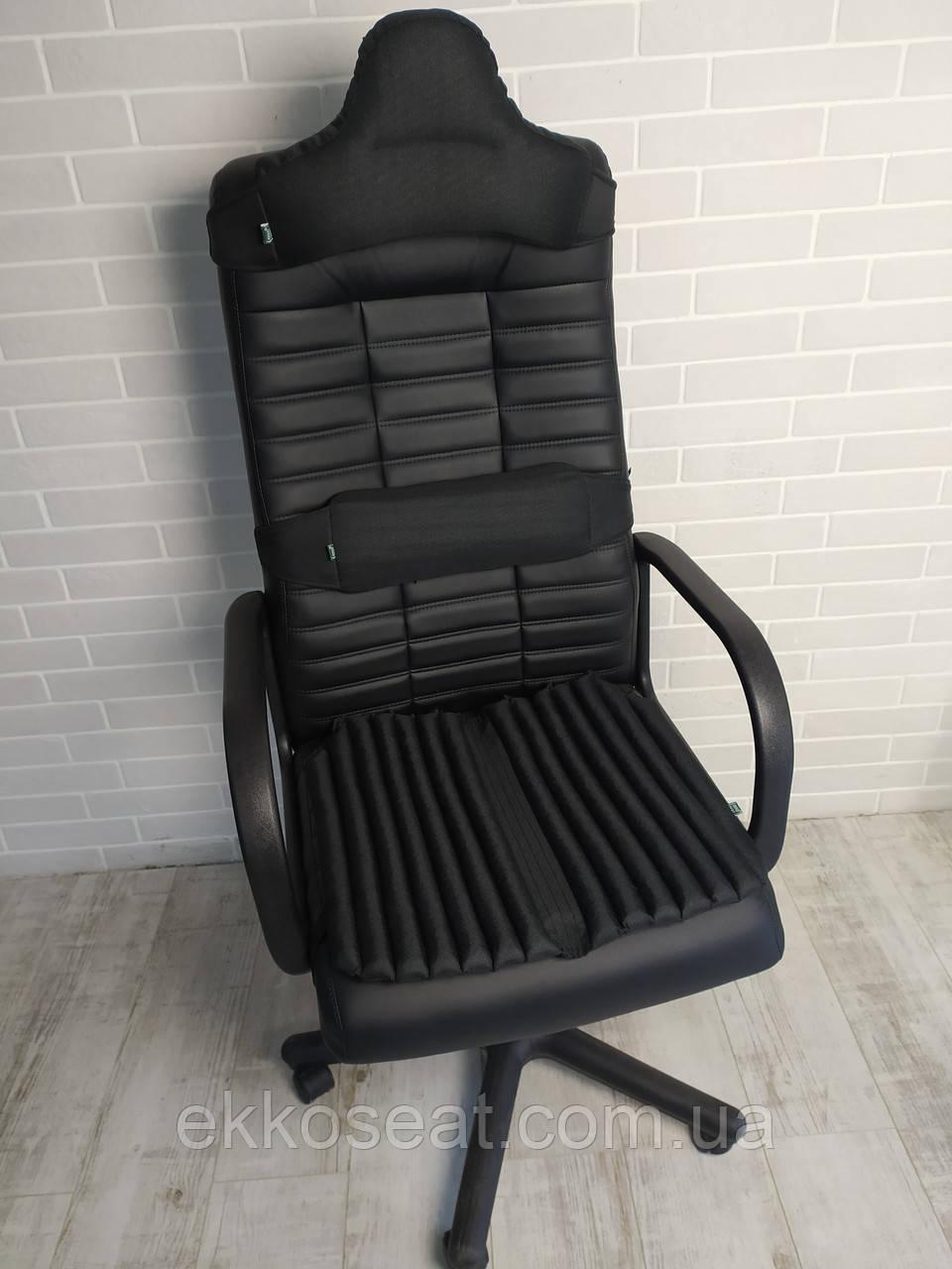 Ортопедическая подушка для сидения на кресле с подушками под поясницу, шею и голову. EKKOSEAT. Черная и др.