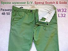 Штани чоловічі однотонні Оливковий Б/У. Бренд Scotch & Soda Розмір 48-50 W32 / L32
