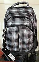 Школьный подростковый рюкзак для мальчика Dolly 520 39*30*21 см