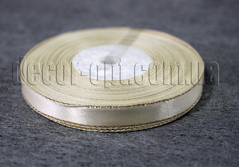 Стрічка атласна з зол. люрексом кремова 1,0 см 36ярд