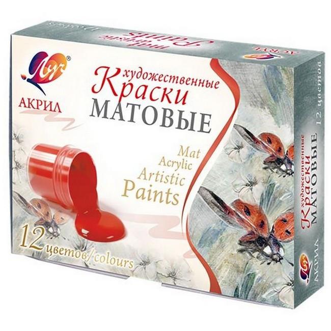 Фарби акрилові Промінь матові 12 кольорів 20 мл ПРОМІНЬ 29С1747-08
