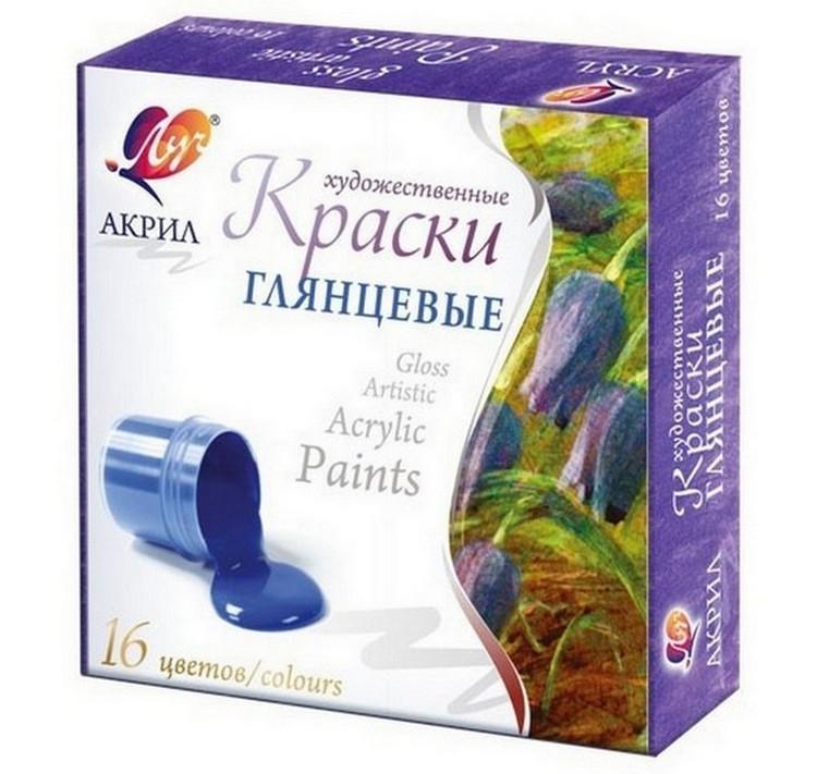 Фарби акрилові Луч художні 16 кольорів ЛУЧ 30С1891-08