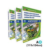 Пленка для ламинирования Глянцевая пленка (111х154 мм) для форматного ламинирования DA 1120101100