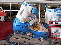 Роликовые коньки Profi Roller тигренок