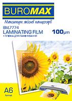 Пленка для ламинирования Пленка для ламинирования 80мкм A6 Buromax 111-154 мм 100 шт. BM.7773 (BM.7774(100мкм)