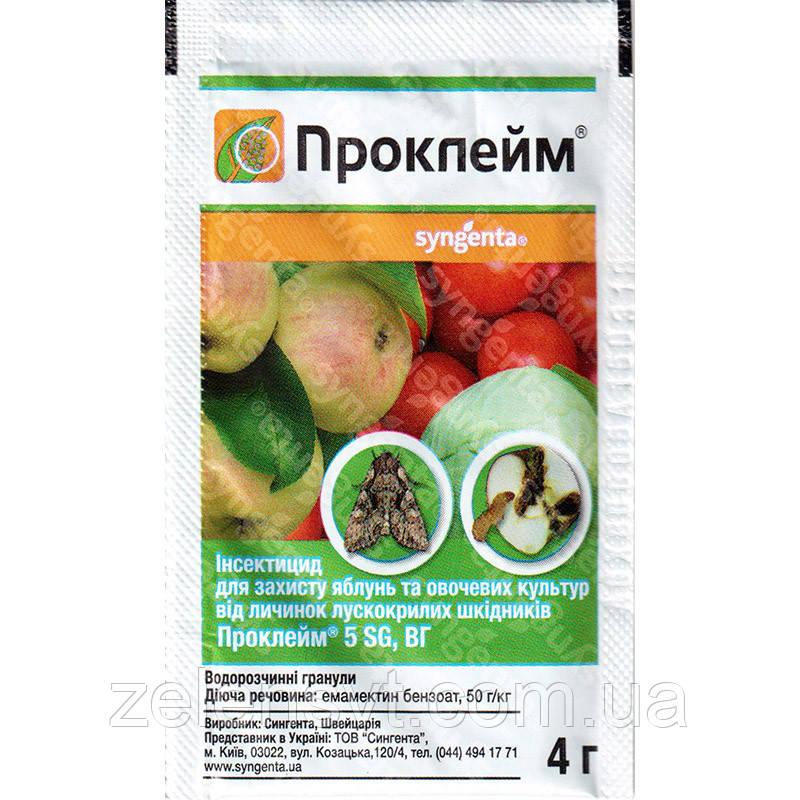 """Інсектицид """"Проклейм"""" (4 г) для капусти, томатів і яблуні від Syngenta (оригінал)"""