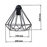 Підвісна люстра павук на 8-ламп DIAMOND-8 E27 червоний 1,5 м., фото 2