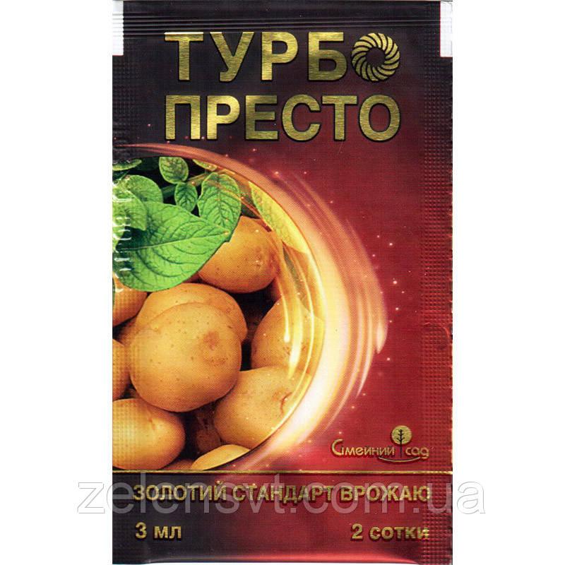 """Інсектицид """"Турбо Престо"""" для картоплі, персика та яблуні, 3 мл, від """"Родинний сад"""" (оригінал)"""