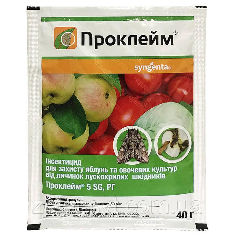 """Інсектицид """"Проклейм"""" (40 г) для капусти, томатів і яблуні від Syngenta (оригінал)"""
