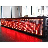 Бегущая строка LED 143 см х 25 см х 12 см