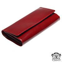 Женский кожаный кошелёк-портмоне Stefania тёмно-красного цвета в подарочной коробке
