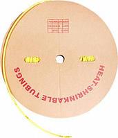 Трубка термоусаживаемая e.termo.stand.roll.6.3.yellow 6/3 100м желтая