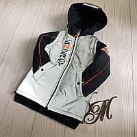 """Куртка-жилет для мальчика """"Нерой"""" +светоотражающая, фото 1"""