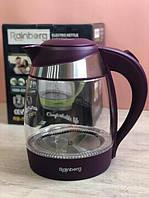 Чайник электрический стеклянный с подсветкой Rainberg RB-707 2 л 2200W Violet 112816 TV, КОД: 2381093