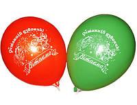 """Воздушные шарики пастель  шелкография """"Останній дзвоник"""" 12"""" (30 см) оптом ТМ Gemar"""