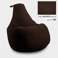 Кресло мешок груша Оксфорд 100140 см, Темно-коричневый TV, КОД: 2396265
