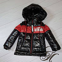 "Куртка -жилет демі для хлопчика ""Данік"""